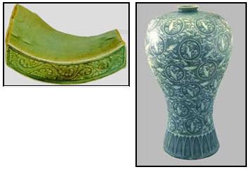 tile and vase